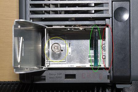 Diaschacht Projektor mit Opalscheibe